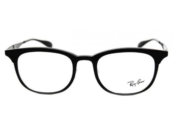 Dioptrické okuliare Ray-Ban RB7112