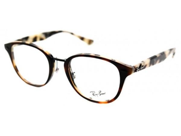 Dioptrické okuliare Ray-Ban RB5355