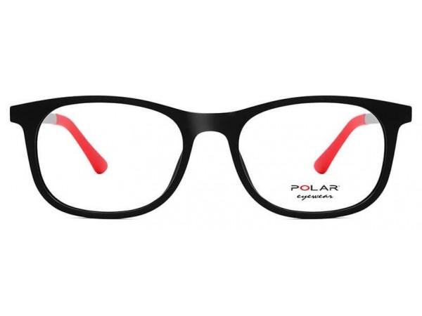 Detské okuliare POLAR 485 75