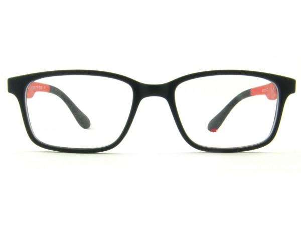 Detské okuliare Rocky - 2