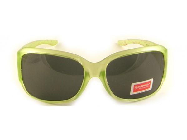 Detské slnečné okuliare RG315