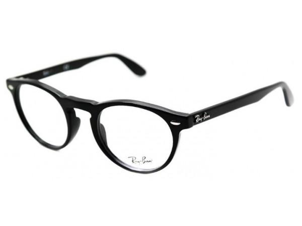 Dioptrické okuliare Ray-Ban RB5283-2000 - 1