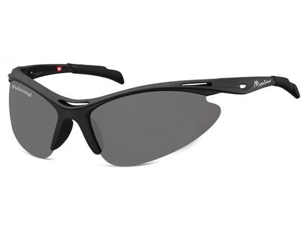 ... Športové slnečné okuliare polarizačné SP301 ... 3c4a54da2b2